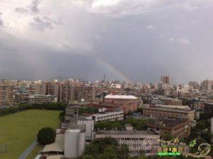 西班牙水花園970616彩虹